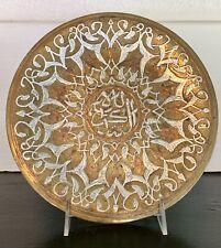 "Vintage Islamic 9"" brass plate w. Arabic silver inlay"