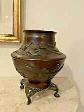 New listing Antique Asian Metal Stamped Vase Planter Dragon Bird footed, signed