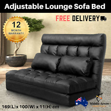 Black Lounge Sofa Bed Double Floor Recliner Chair Futon Couch Cushion PU Leather