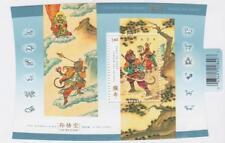Canada 2004 Souvenir Sheet 2016i Year of the Monkey MNH