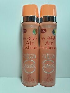 2× DRY Air Freshner - BY NABEEL PERFUMES - Arabian Incense Spray 300ml *Genuine*