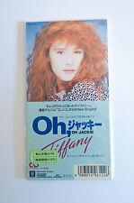 "TIFFANY Oh Jackie JAPAN 2-track 3"" CD single***RARE***Sealed***MIP"