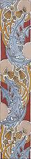 Tumbled Marble Mural Border Bath Art Nouveau Tile #558