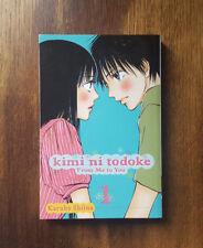 Kimi ni Todoke: From Me to You by Karuho Shiina (Paperback, 2009)