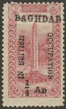 Iraq British Occupation Baghdad 1917 ¼a on 2pa Claret Mint SG1 cat £550 BPA Cert