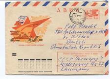 1970 Soviet Army Aviation Deutsche Mail CCCP SPACE NASA