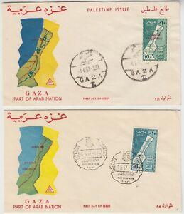 PALESTINE/EGYPT 1957 *GAZA part of ARAB NATION* 2x FDCs with GAZA & EGYPT cds