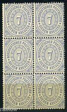 Norddeutscher Postbezirk 7 Kreuzer Ziffer 1869** Sechserblock Michel 22 (S9374)