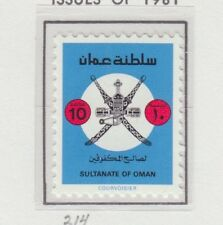 OMAN 1981 MINT NH SC #214-6 ISSUES WORLD FOOD DAY CAT $43.25