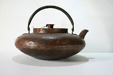 VERY RARE 18th C / 19th C Indian Persian Bedouin HAMMERED COPPER Teapot Kettle