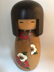 21cm Japanese Kokeshi Doll by Usaburo - Handmade Wooden Doll Made in Japan