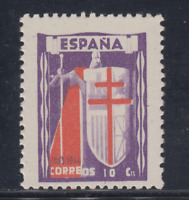 ESPAÑA (1943) NUEVO SIN FIJASELLOS MNH SPAIN - EDIFIL 970 (10 cts) LOTE 2