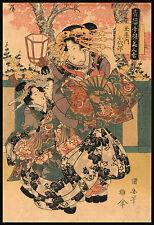 Japanese Art Print: Courtesan Koshikibu and 2 attendants: Fine Art Reproduction