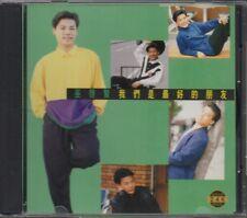 Eric Moo / 巫啟賢 - 我們是最好的朋友 (Out Of Print) (Graded:NM/NM) POCD1305