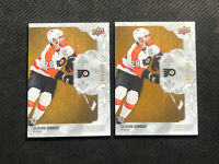 2019-20 UPPER DECK ENGRAINED CLAUDE GIROUX LOT OF 2 BASE OAK WOOD #ed /299