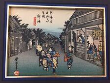 GOYU WOMEN STOPPING TRAVELERS TOKAIDO UTAGAWA HIROSHIGE JAPANESE WOODBLOCK PRINT