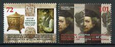 More details for north macedonia art stamps 2019 mnh rembrandt mirchevski paintings 2v set