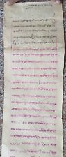 India vintage hand illustrated Hindu horoscope scroll 6 inches x 380 inches