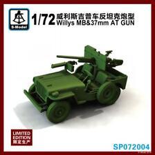 S-model 1/72 SP072004 Willys MB & 37mm AT Gun (1pcs)