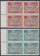 Kuwait 1966 ** Mi.317/18 WHO Gebäude Health Medizin Medicine [kwv279]