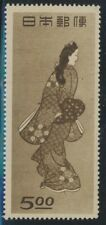 Japan 1948 5Y Beauty Looking Back Sc# 422 NH