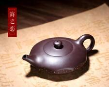 China 100% Yixing ZiSha Pottery ZI NI hand made HAIZHILIAN tea pot 150CC