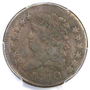 1810 PCGS VF 20 Double Struck 90% OC Classic Head Half Cent Coin 1/2c
