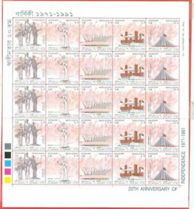 Bangladesh 20th Year of Independence 1991 Full Sheet of 25 with Color Guide MNH