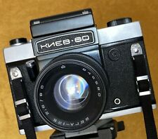 Kiev 60 Medium Format SLR Camera