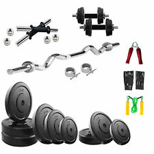Fitfly Deluxe Home Gym Set 20Kg Weight 3Ft Curl Rod Gloves Dumbbell Rods,H.Grip