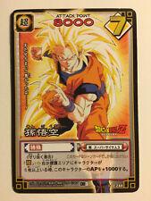 Dragon Ball Card Game Rare Part 3 - D-244