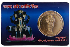 Golden Yantra Coin SHANI DEV ATM for Wealth and Inside Religious Card in Wallet