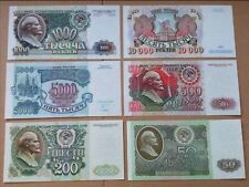 ✔ Russia 50 200 500 1000 5000 10000 rubles 1992 UNC Full set P 247-250 252-253