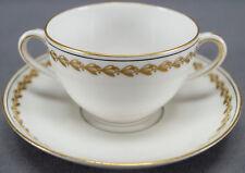 Bawo & Dotter Imperial Crown Austria Gold Laurel Leaf Boullion Cup C 1884 - 1914