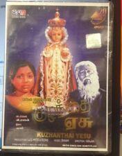 Kazhanthai Yesu (Tamil DVD) (Pyramid) (English Subtitles)