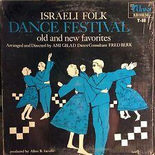 GEULA ZOHAR & AMI GILAD Israeli Folk Dance Festival NM TIKVA VINYL LP SHRINK