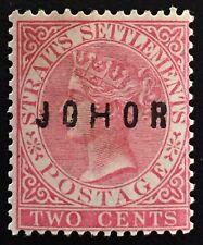 "MALAYA 1885 JOHOR opt STRAITS SETTLEMENTS QV 2c MNG SG#11 WIDE ""H"" CV£120 M1378"