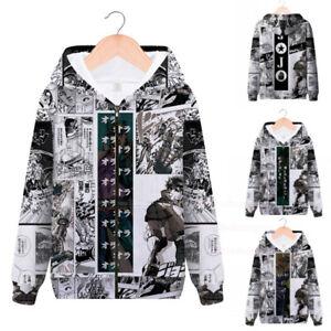 JoJo's Bizarre Adventure Kujo Jotaro Manga Hoodie Casual Zip Jacket Sweatshirt