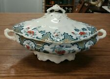 ANTIQUE J. G. MEAKIN HANLEY ENGLAND COVERED SERVING DISH CIRCA 1880'S