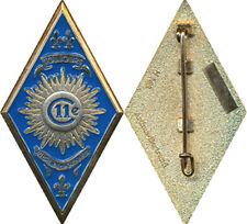 11° Régiment de Cuirassiers, Arthus Bertrand 168 (0848)