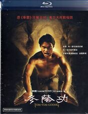 Tom Yum Goong Blu ray NEW Region A Thai Action English Subtitles Tony Jaa