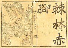 CHINESISCH - Heer hinter Gebirgszug und Baumwall - Holzschnit 1825-1875