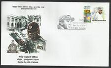 Sri Lankan Sports Postal Stamps