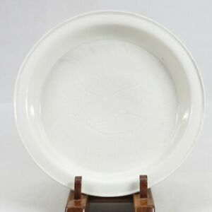D0819: Chinese white porcelain plate with appropriate tone and fish engraving
