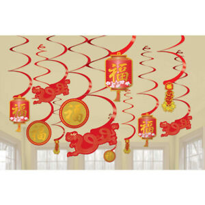 12 CHINESE NEW YEAR SWIRLS PARTY DECORATIONS ASIAN ORIENTAL DRAGON LANTERN COINS