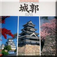- Japanese Castle Book 02 Lovely Display English Text