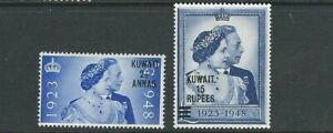 KUWAIT 1948 SILVER WEDDING complete set of 2 (Scott 82-83) UNUSED no gum