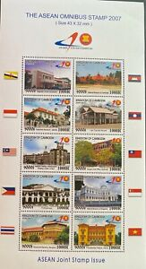 Cambodia 40th Anniversary 2007 Joint Issue Landmark Architecture MNH