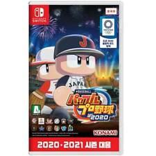 Powerful Pro Yakyu Baseball 2020 Konami Switch