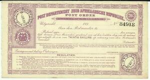 ZAR POST ORDER 20/- ISSUED & PAID 1900 NICE CONDITION